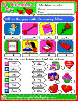 VALENTINE'S DAY WORKSHEET 5#